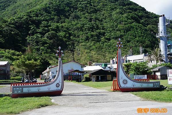 蘭嶼文物館1.JPG