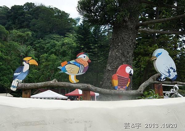 首烏 森林鳥花園 16.JPG