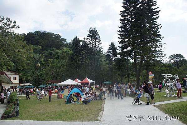 首烏 森林鳥花園 19.JPG