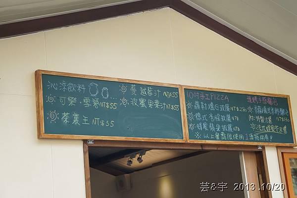 首烏 森林鳥花園 27.JPG