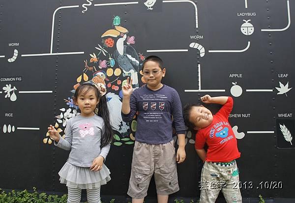 首烏 森林鳥花園 66.JPG