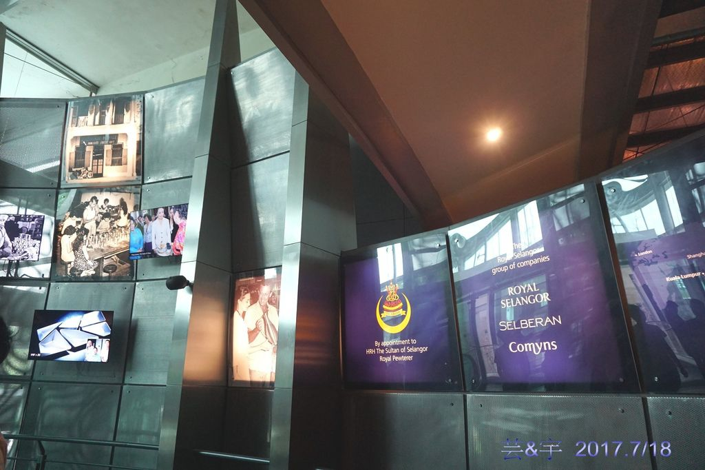 185601cd73b6 2017馬來西亞之旅(Day5)  皇家雪蘭莪錫蠟博物館(Royal Selangor ...