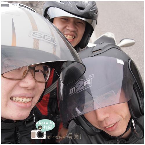 第一次騎車環島4.jpg