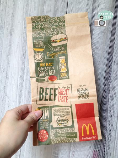 麥當勞新紙袋.jpg