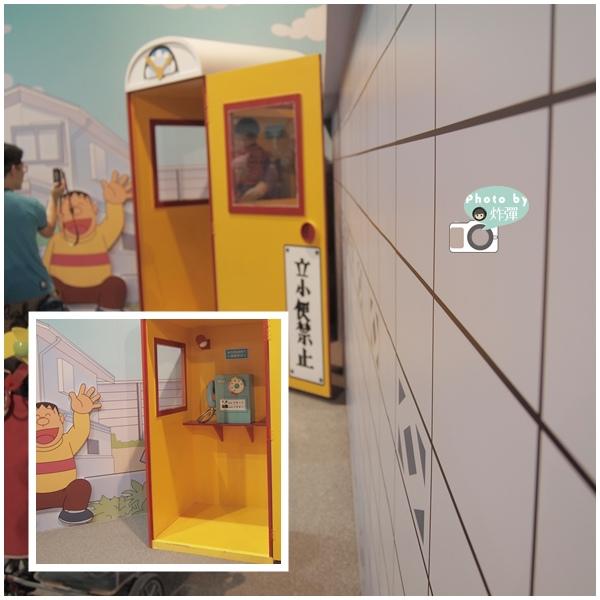 哆啦A夢展24.jpg