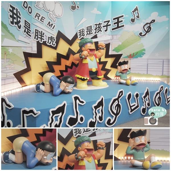 哆啦A夢展31.jpg