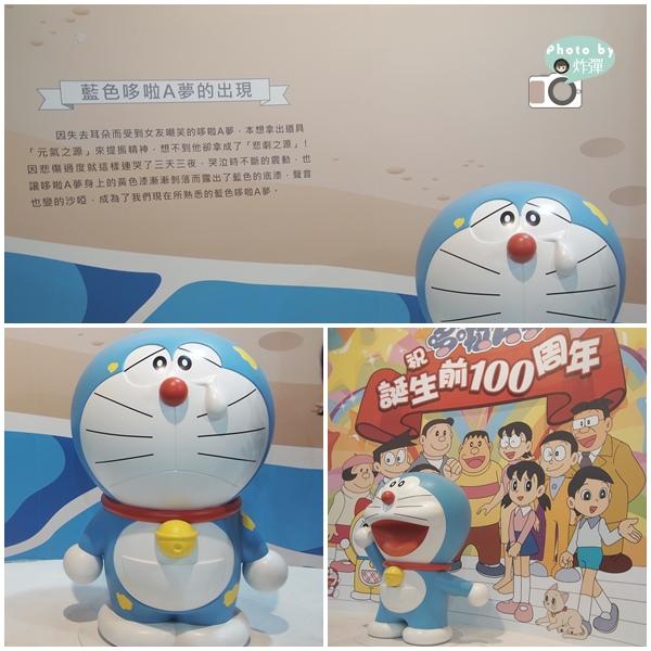 哆啦A夢展5-2.jpg