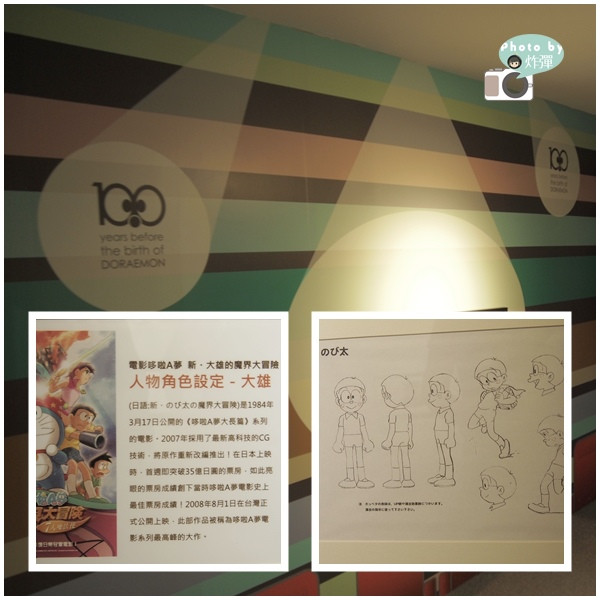 哆啦A夢展18.jpg