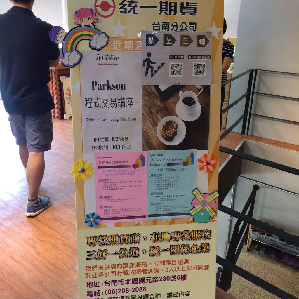 (台南)1505091732782.jpg