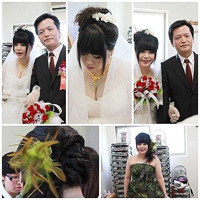 新娘秘書﹣迷彩緍紗