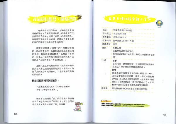 MX-2300N_20120604_113528_008