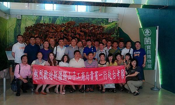 大陸新疆團參訪