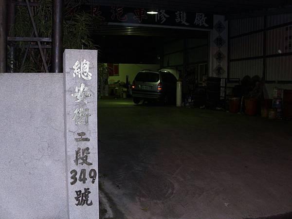 DSCI1765.JPG