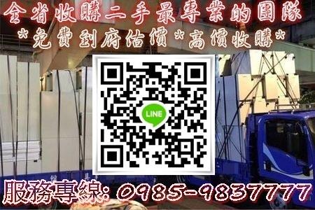 1509617813-2342595501_n (1)