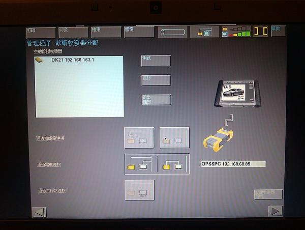 Original DIS Free DK Head.jpg