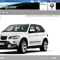 BMW Accessories Configurator X5 Wheel - Y Spoke 214.png