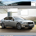 BMW Accessories Configurator X5.png