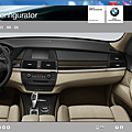 BMW Accessories Configurator Steering Wheels.png