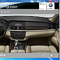 BMW Accessories Configurator Interior Trim.png