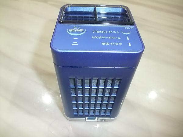 DSCF4095.JPG