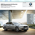 BMW Accessories Configurator Main Page.png