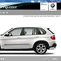 BMW Accessories Configurator - X5 Complete - Side View.png