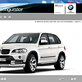 BMW Accessories Configurator Exterior - 1.png