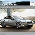 BMW Accessories Configurator Main Page-1.png