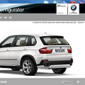 BMW Accessories Configurator Exterior - Tail Pipe.png