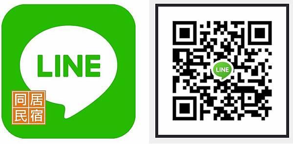 同居民宿logo-LINE(QR碼)