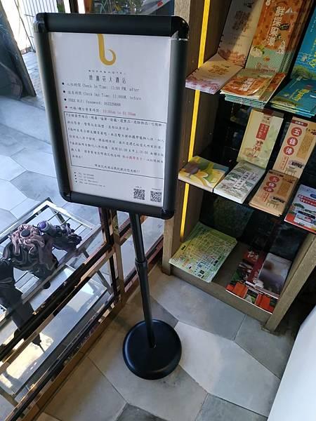 啤酒花大酒店_200913_20.jpg
