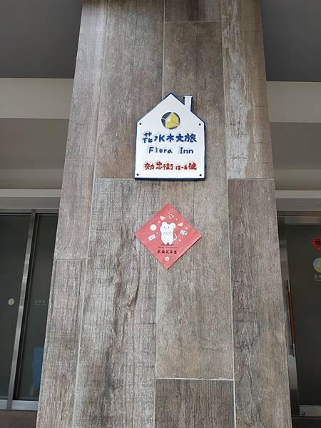 花水木_201026_21.jpg