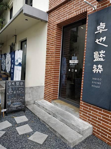 藍曬圖_201026_31.jpg