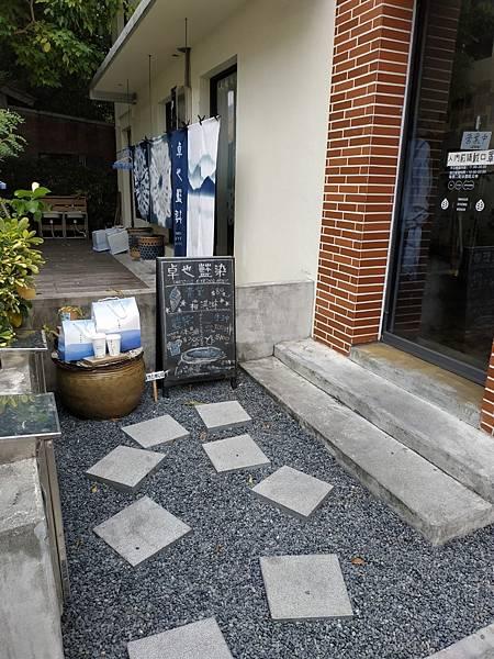 藍曬圖_201026_30.jpg