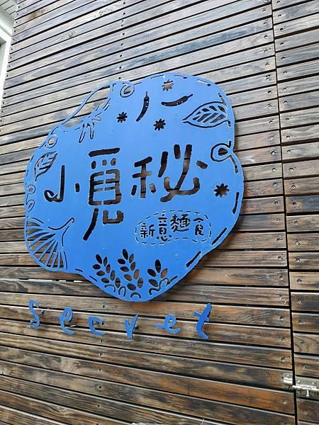 藍曬圖_201026_36.jpg