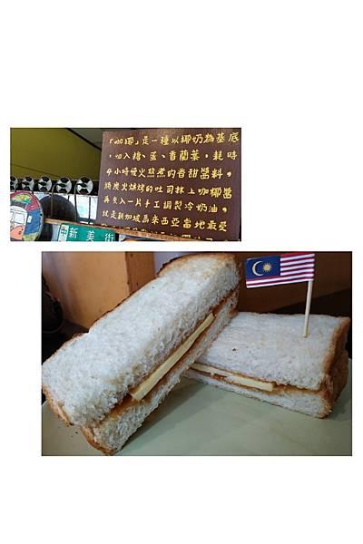 台南吃透透_201028_4.jpg