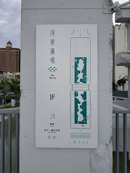 河樂廣場_201101_7.jpg