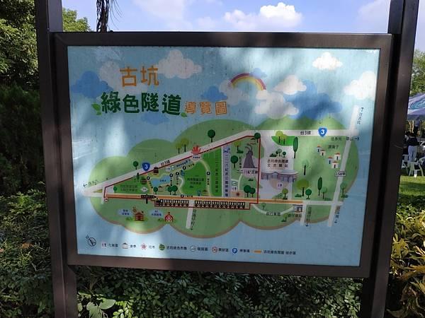 綠色隧道_201120_0.jpg