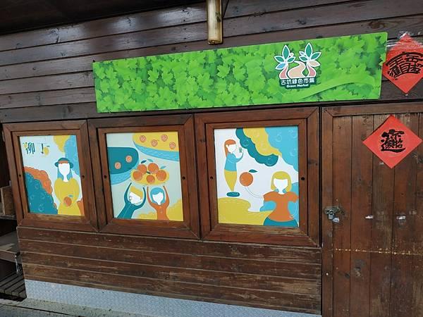 綠色隧道_201120_6.jpg