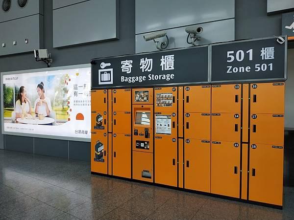 雲林高鐵_201120_21.jpg