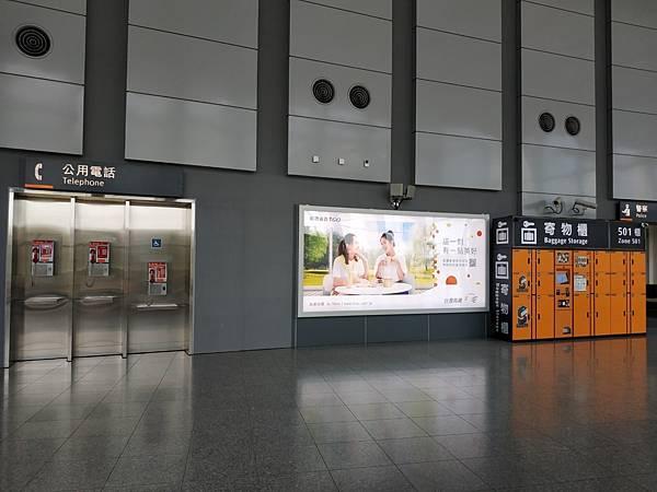 雲林高鐵_201120_20.jpg