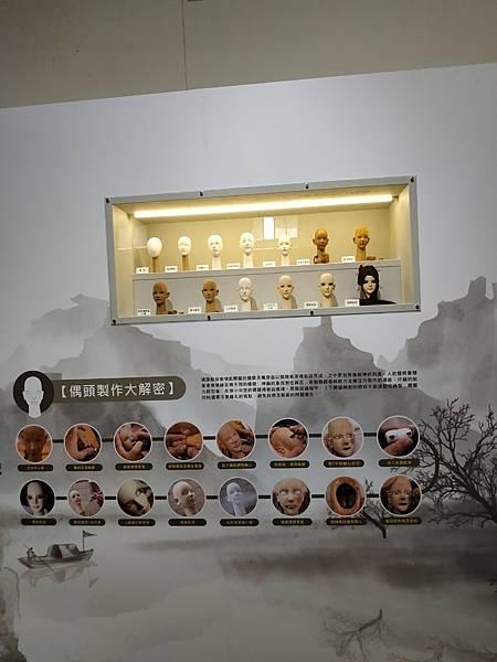 雲林布袋戲館_201120_8.jpg