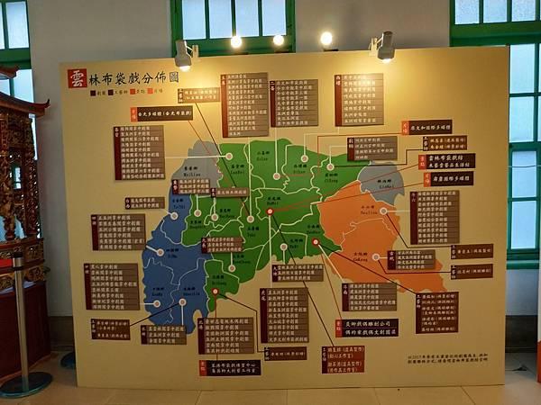 雲林布袋戲館_201120_20.jpg