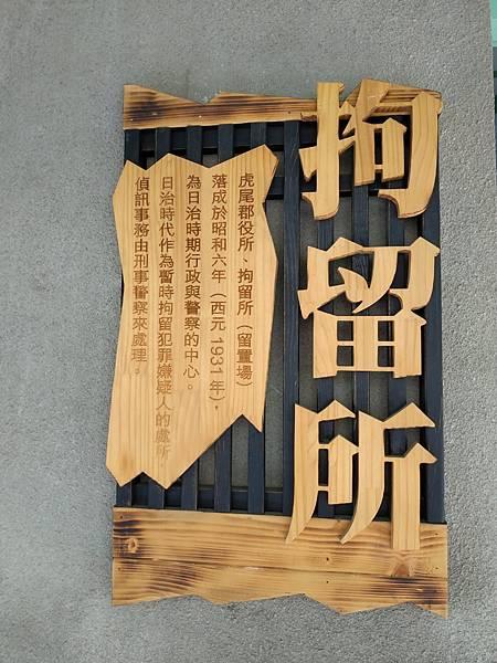 雲林布袋戲館_201120_28.jpg