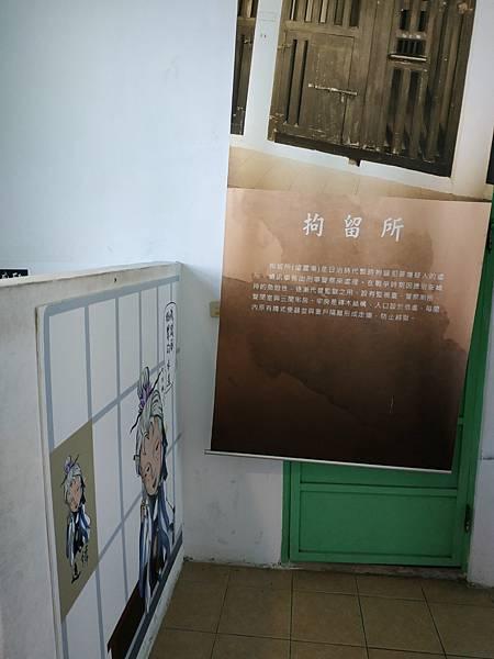 雲林布袋戲館_201120_30.jpg