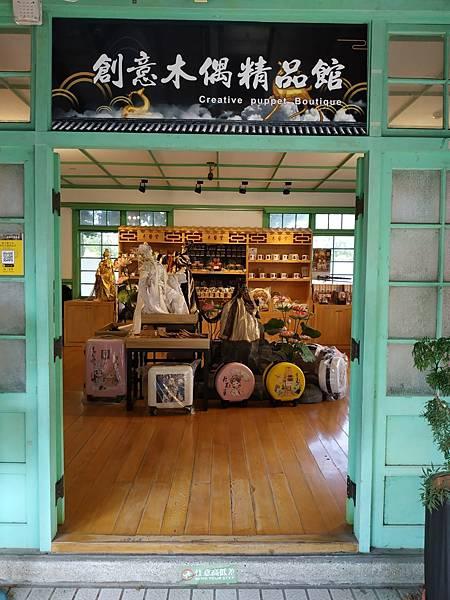 雲林布袋戲館_201120_40.jpg