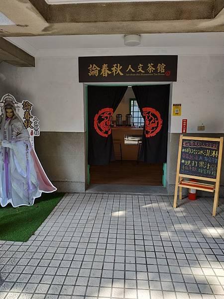 雲林布袋戲館_201120_39.jpg