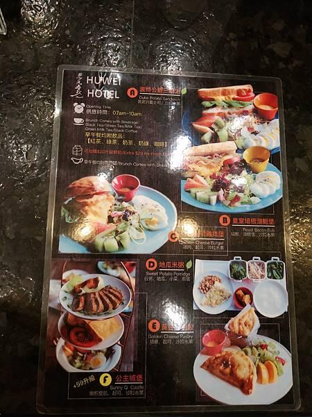 虎尾春秋_201120_35.jpg