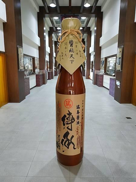 瑞春醬油觀光工廠_201120_4.jpg