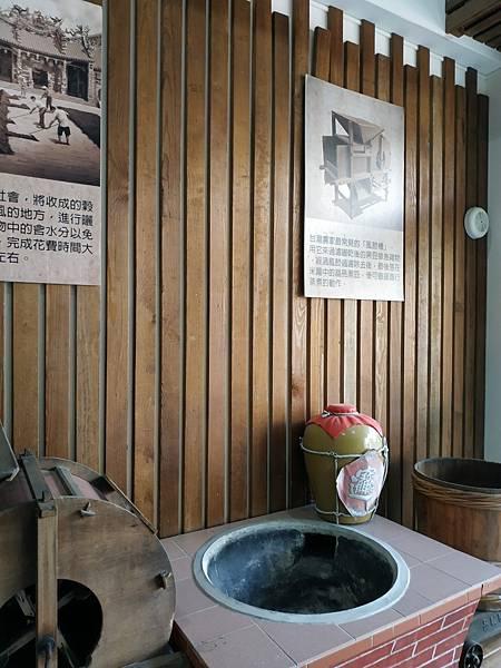 瑞春醬油觀光工廠_201120_10.jpg